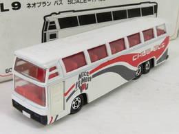 Neoplan bus model buses f6cc7323 3571 4d73 ba63 c36205537285 medium
