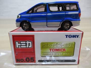 Toyota Alphard | Model Cars