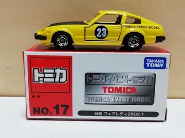 Nissan Fairlady 280Z-T   Model Cars