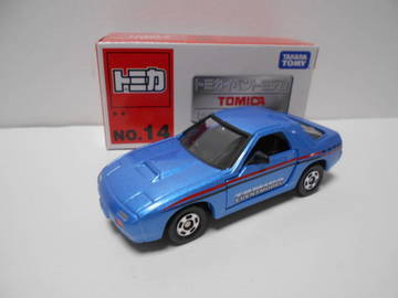 Mazda Savana RX-7 | Model Cars