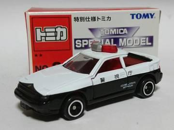 Toyota Celica 2000GT-R | Model Cars