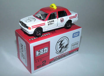 Toyota Crown Comfort Taxi | Model Cars