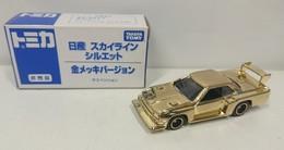 Nissan Skyline Silhouette   Model Racing Cars