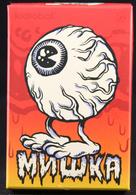 %2528blind box%2529 mishka series vinyl art toys d44edff5 640d 4c56 ab38 eb335e60c847 medium