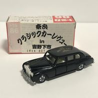 Rolls royce phantom vi model cars fd234313 3ba0 4b14 b804 43d9ea5dfa51 medium