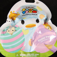 %2528blind bag%2529 disney tsum tsum easter 2017 plush toys c8557804 d62b 442c a980 7f1d70c80e1b medium