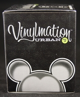 Urban series 5 blind box vinyl art toys 906cb47f f9d1 4430 a378 4ef703669e1b medium