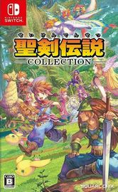 Seiken Densetsu Collection | Video Games