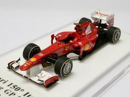 150 italia model racing cars 9edb2b3f 48ab 4b0b b8f1 1def970d38a3 medium