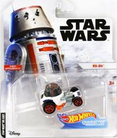 R5 d4 model cars 94a9ea0d 77cf 4506 9912 0fb21945b4cb medium
