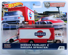 Nissan fairlady z   sakura sprinter model vehicle sets 31e9ea70 6357 441a 8380 a10b20bda84c medium