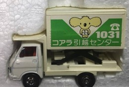 Isuzu Elf Power Container | Model Trucks