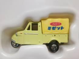 Daihatsu Midget | Model Trucks