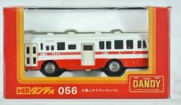Fuso One Man Bus | Model Buses