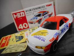 Nissan Skyline GTR Racing (R32)   Model Racing Cars