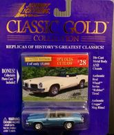 1974 oldsmobile hurst convertible model cars cb1ecdf2 63d1 4d7c a2fd 560a6b15d0b9 medium