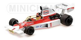 Mclaren ford m23   emerson fittipaldi   1975 model racing cars c624616e 4386 46ec a45d d6e1b32e5389 medium