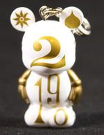 Clock number vinyl art toys fcf10747 f10a 43c6 9157 825c1e255646 medium