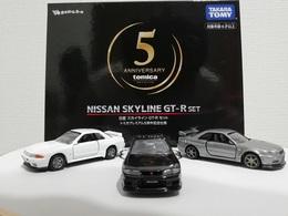 Nissan Skyline GT-R Set Tomica Premium 5th anniversary  | Model Vehicle Sets