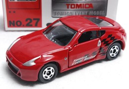 Nissan fairlady z model cars b0812de0 3327 44bd 8811 7c4e0acb1ca5 medium