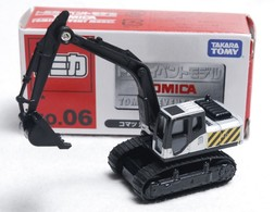 Komatsu power shovel pc200 galeo model construction equipment 4969a2c9 9a32 4f59 8dd9 d4e7bbdecf7a medium