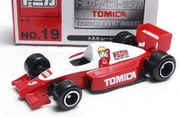 F1 racing car model racing cars a3283f72 df7f 46b8 a134 caff69dadb43 medium