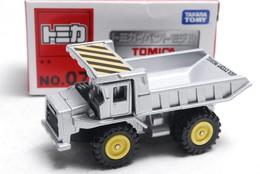Terex  33 07 dump truck model trucks 23cd2f2b 1059 4dba 85a7 bda93d04b66a medium