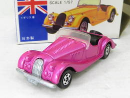 Morgan plus 8 model cars 6a0edfb6 fdc3 4757 8e7a 1d01b1377bdf medium