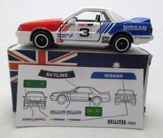 Nissan skyline gtr  model racing cars f4b2d058 6af9 4662 9660 1715ba680e84 medium