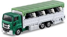 Livestock Carrier | Model Trucks