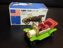Ford model t tourer model cars 09c5f9fd 8234 4a73 9cfe 5231e7221284 medium