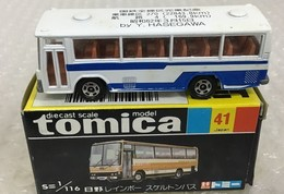 Hino Rainbow Skeleton Bus | Model Buses