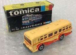 Mitsubishi Fuso One Man Bus | Model Buses