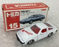 Nissan 300 ZX Turbo   Model Cars