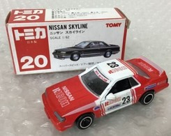 Nissan Skyline Coupe GTS | Model Cars