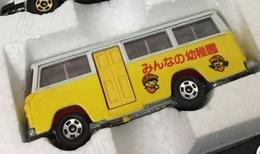 Mitsubishi Rosa Kindergarten Bus | Model Buses