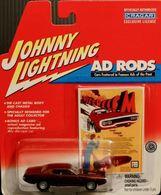 1971 plymouth road runner model cars 11714d4f 34dd 4959 901d 5f490bf22b15 medium