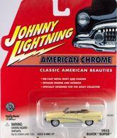 1953 buick super convertible model cars 416d8704 7271 4d1e 9046 4dc9cdd2bebe medium