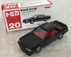 Nissan skyline coupe gts model cars 8e3d8b1b d8c3 4e80 ba01 4bd0d09ad629 medium