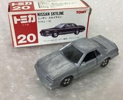 Nissan skyline coupe gts model cars a803e925 48e3 42cf b274 ae8e557b1f93 medium