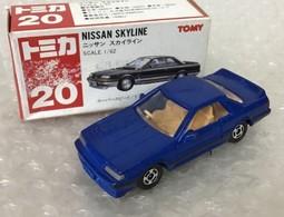 Nissan skyline coup%25c3%25a9 gts model cars cca16b45 5951 4ad5 8a8d 04768d5acf3b medium
