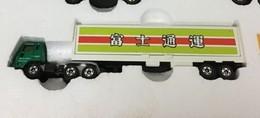 Isuzu wingroof truck model trucks 2b4830e6 ec82 4f74 8199 f8d09ae57481 medium