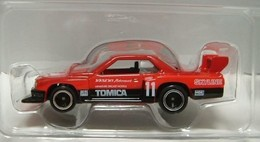Nissan skyline silhouette formula model racing cars 4a087044 42f2 4947 8c5c 4fcac47d1fb6 medium