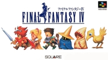 Final Fantasy IV | Video Games