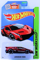 Lamborghini veneno model cars e16a32af 3f98 46ca 89da 4536a17254ca medium