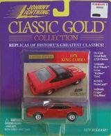 1978 ford mustang ii cobra model cars e1ce506f be2f 4a1d 91a4 8c81918e28f1 medium
