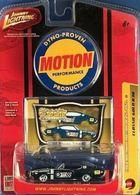 1968 oldsmobile 442 baldwin motion model cars 7986a95f 99b6 4b03 bdfe 2fcfeff76c4f medium