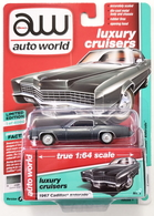 1967 cadillac eldorado model cars 399fd7b3 8c73 48d5 8b29 39cc683167f9 medium