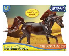Malik %25282019 horse of the year%2529 figures and toy soldiers cc25f525 799b 4b0c ab12 2e22941d172b medium