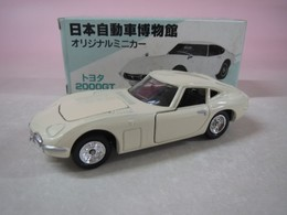 Toyota 2000gt model cars 2566b856 3da6 4d86 a8ff 1a71132fe32a medium
